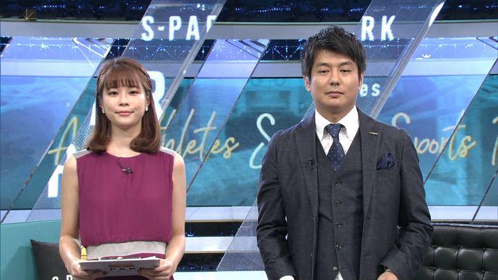 2019年10月05日鈴木唯の画像04枚目