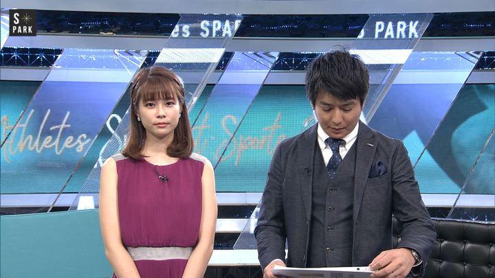 2019年10月05日鈴木唯の画像12枚目