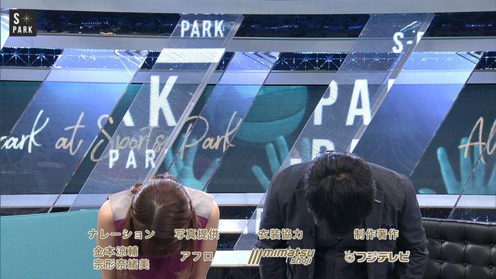 2019年10月05日鈴木唯の画像13枚目