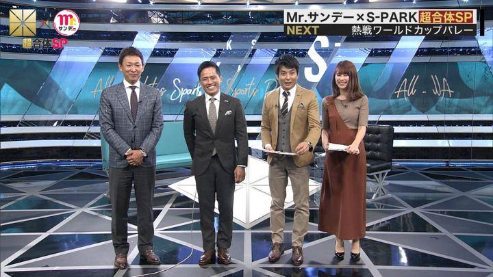 2019年10月06日鈴木唯の画像04枚目