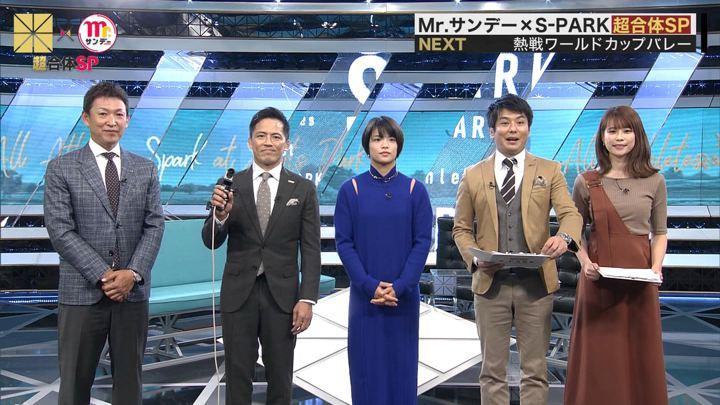 2019年10月06日鈴木唯の画像05枚目