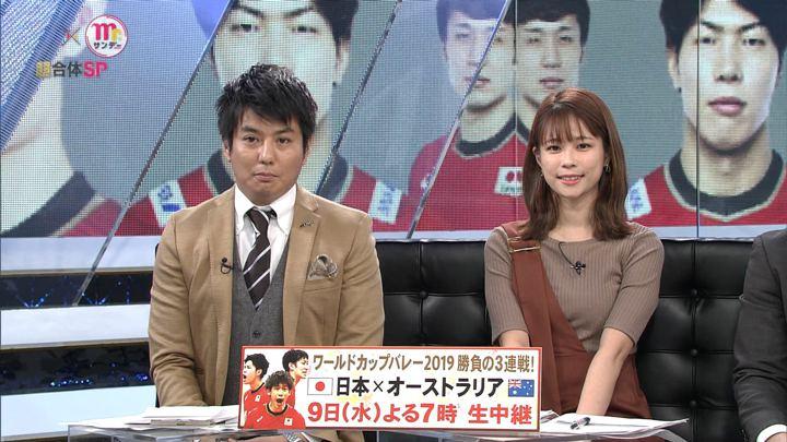 2019年10月06日鈴木唯の画像06枚目