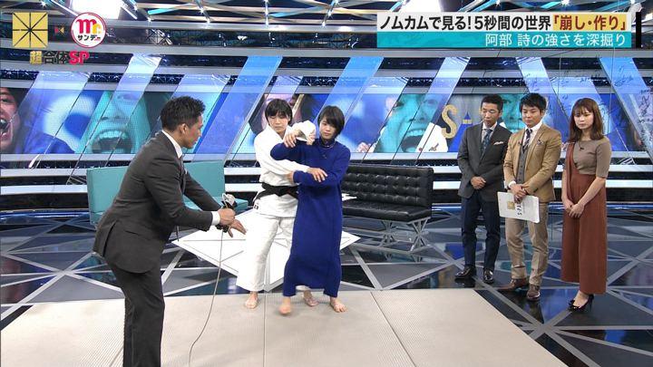 2019年10月06日鈴木唯の画像11枚目