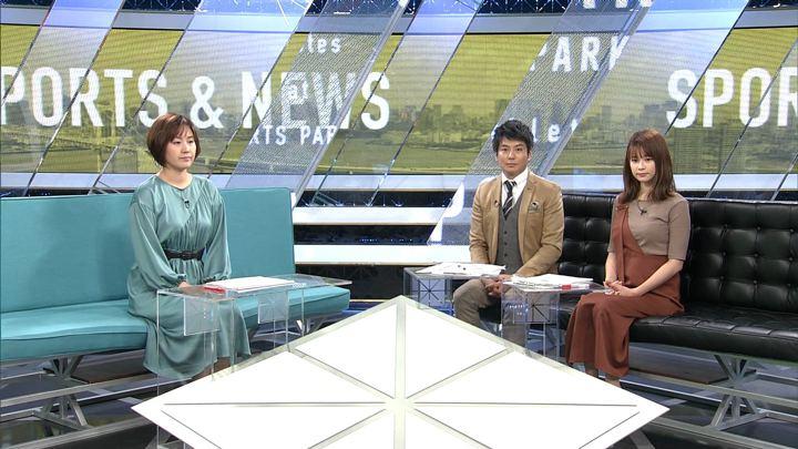 2019年10月06日鈴木唯の画像13枚目