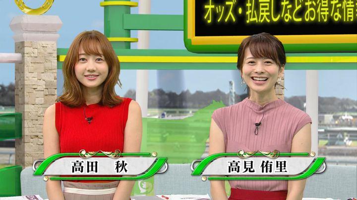 2019年09月07日高田秋の画像01枚目