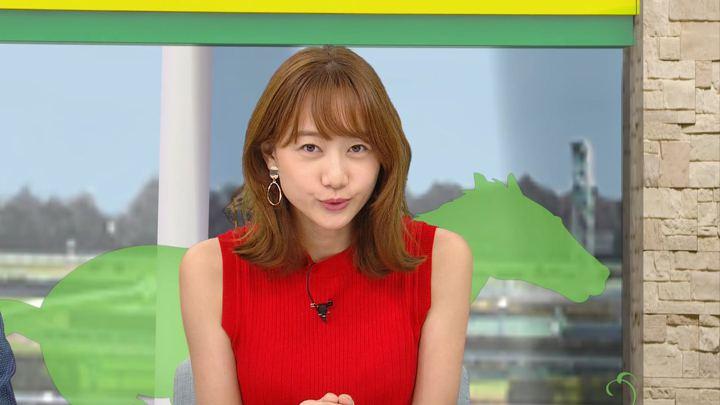 2019年09月07日高田秋の画像13枚目