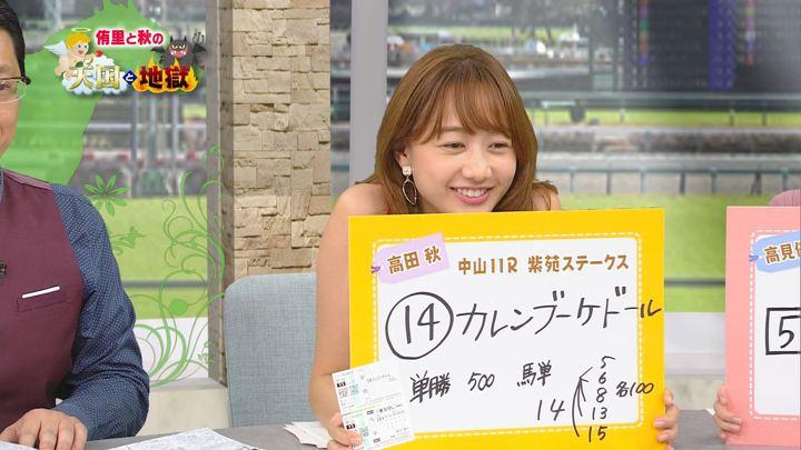 2019年09月07日高田秋の画像15枚目