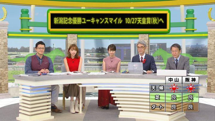 2019年09月07日高田秋の画像19枚目