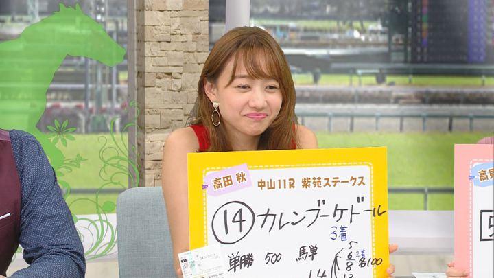 2019年09月07日高田秋の画像30枚目