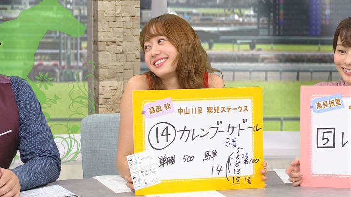 2019年09月07日高田秋の画像31枚目