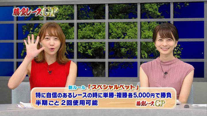 2019年09月07日高田秋の画像48枚目