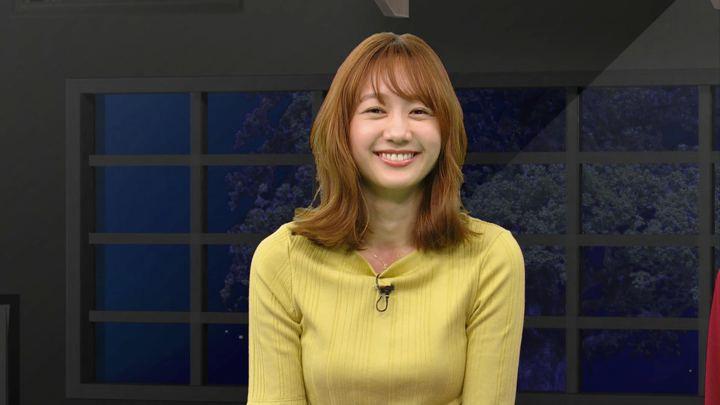 2019年09月14日高田秋の画像66枚目
