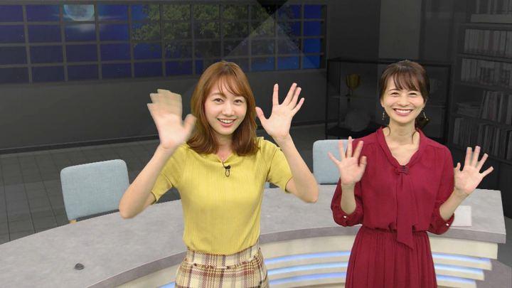 2019年09月14日高田秋の画像69枚目