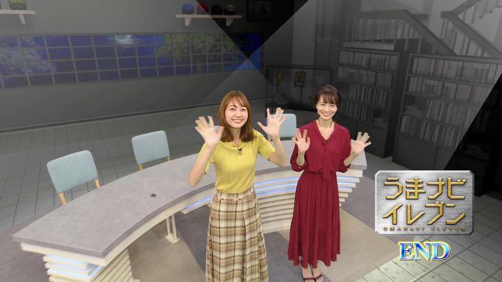 2019年09月14日高田秋の画像70枚目