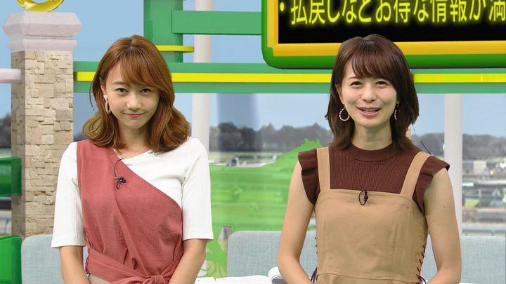 2019年09月21日高田秋の画像01枚目