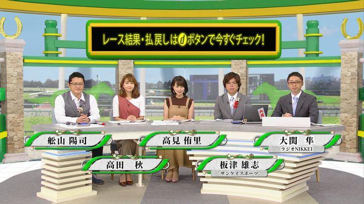 2019年09月21日高田秋の画像12枚目