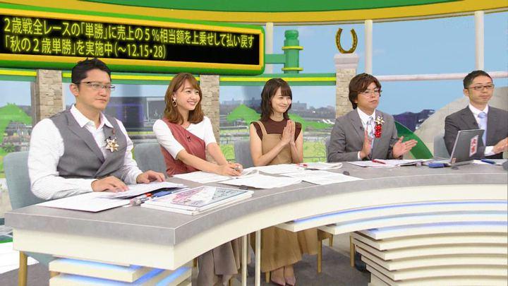2019年09月21日高田秋の画像18枚目