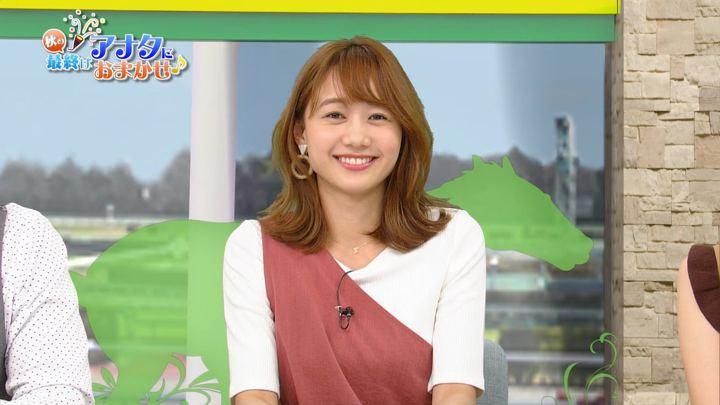 2019年09月21日高田秋の画像23枚目