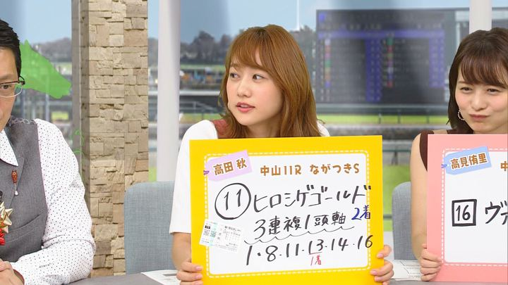 2019年09月21日高田秋の画像29枚目