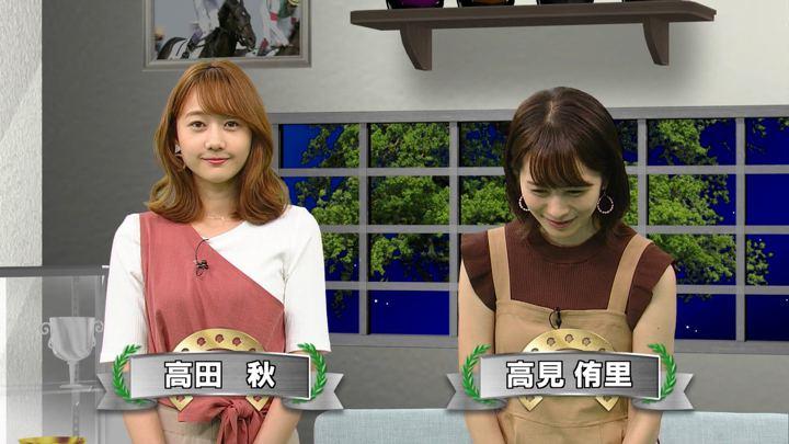 2019年09月21日高田秋の画像32枚目