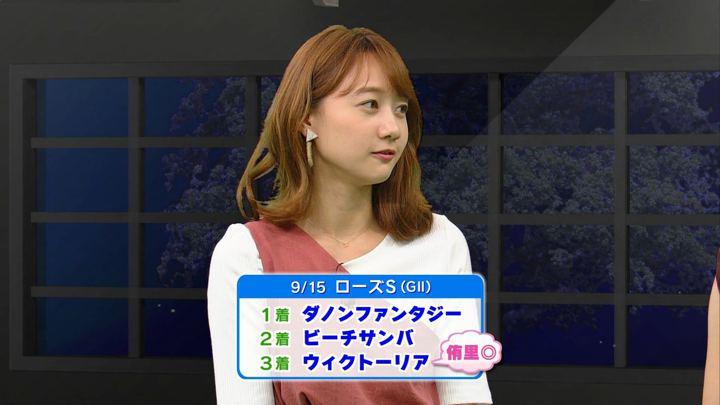 2019年09月21日高田秋の画像41枚目