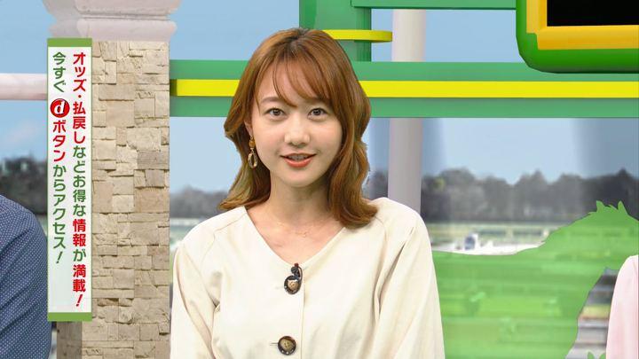 2019年09月28日高田秋の画像03枚目