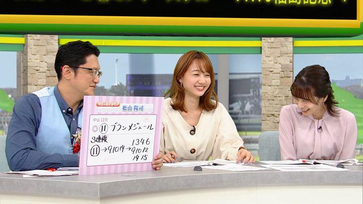 2019年09月28日高田秋の画像26枚目