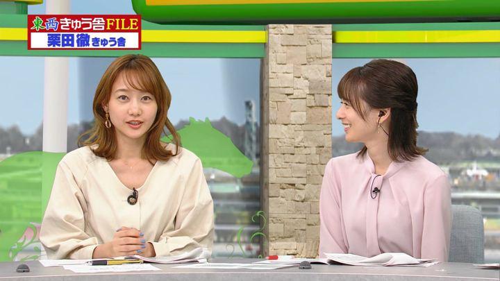 2019年09月28日高田秋の画像28枚目