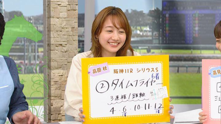 2019年09月28日高田秋の画像30枚目