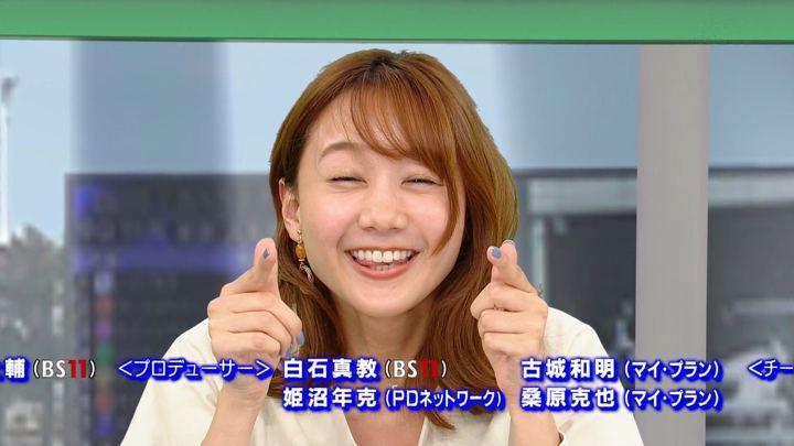 2019年09月28日高田秋の画像35枚目