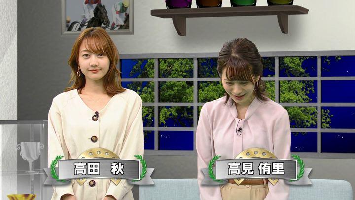 2019年09月28日高田秋の画像37枚目