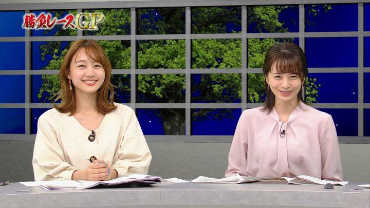 2019年09月28日高田秋の画像48枚目