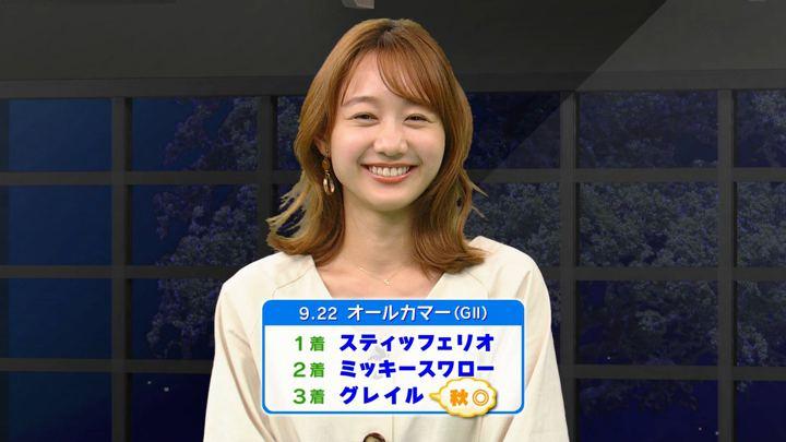 2019年09月28日高田秋の画像51枚目