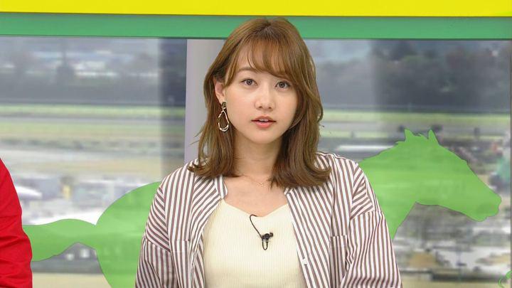 2019年10月05日高田秋の画像12枚目