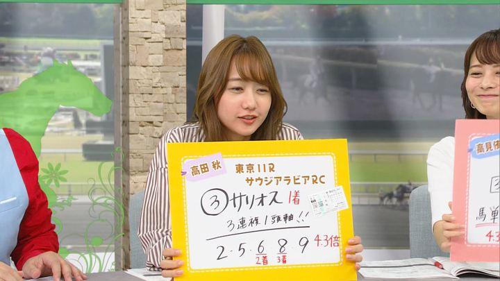 2019年10月05日高田秋の画像29枚目
