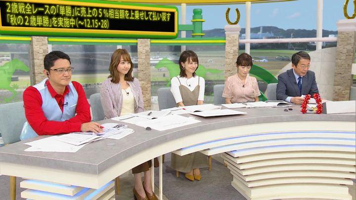 2019年10月05日高田秋の画像30枚目