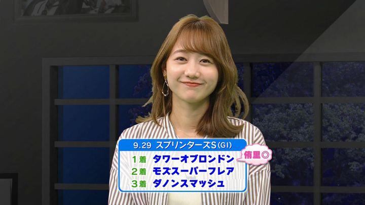 2019年10月05日高田秋の画像42枚目