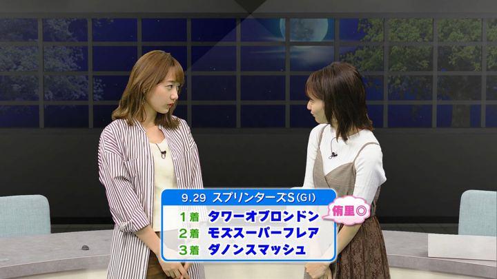 2019年10月05日高田秋の画像43枚目