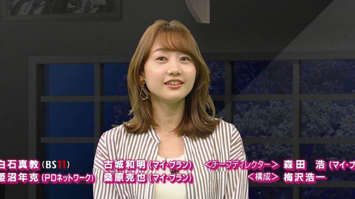 2019年10月05日高田秋の画像46枚目