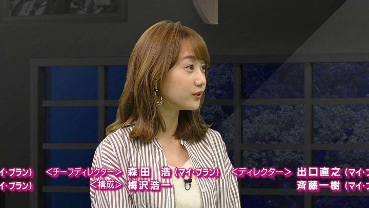 2019年10月05日高田秋の画像47枚目