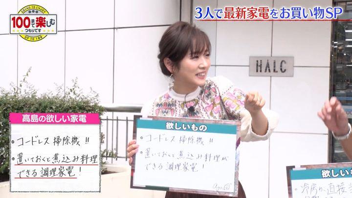 2019年09月07日高島彩の画像01枚目