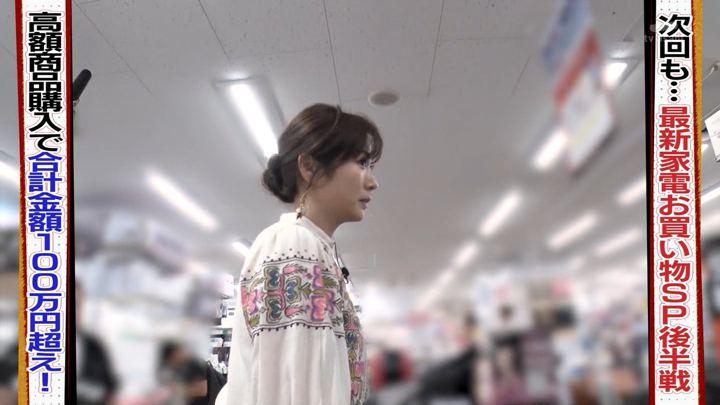 2019年09月07日高島彩の画像15枚目