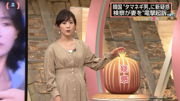 2019年09月07日高島彩の画像26枚目