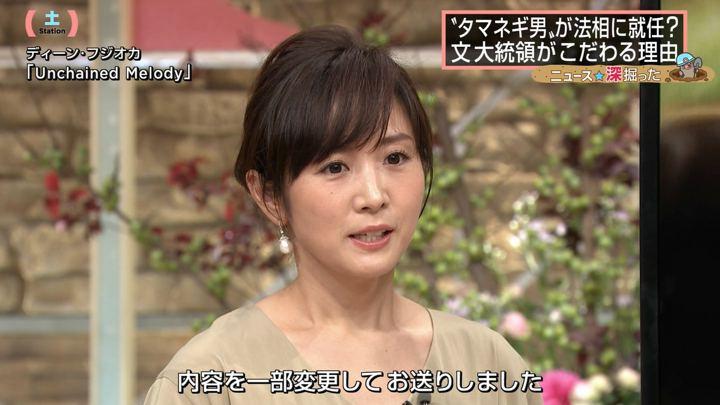 2019年09月07日高島彩の画像27枚目