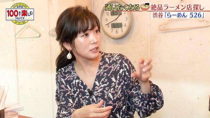 2019年09月21日高島彩の画像08枚目