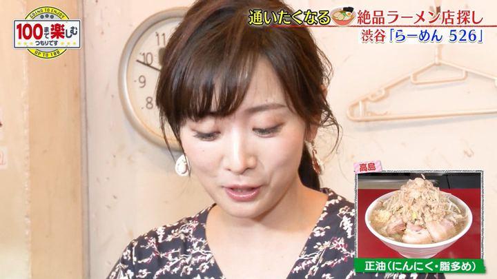 2019年09月21日高島彩の画像09枚目
