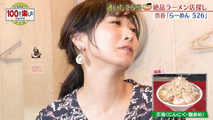 2019年09月21日高島彩の画像11枚目