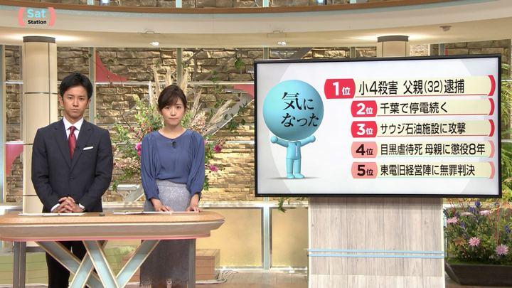 2019年09月21日高島彩の画像17枚目