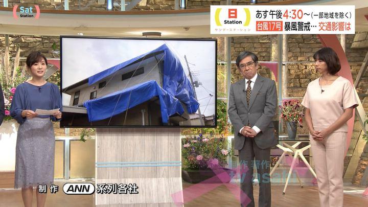 2019年09月21日高島彩の画像30枚目