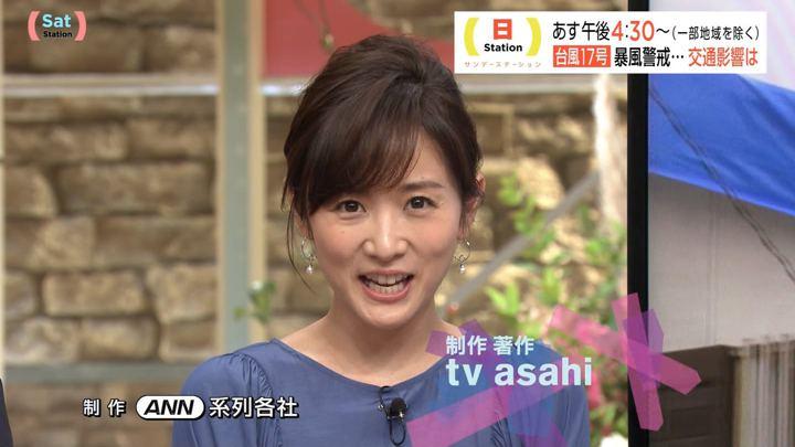 2019年09月21日高島彩の画像31枚目